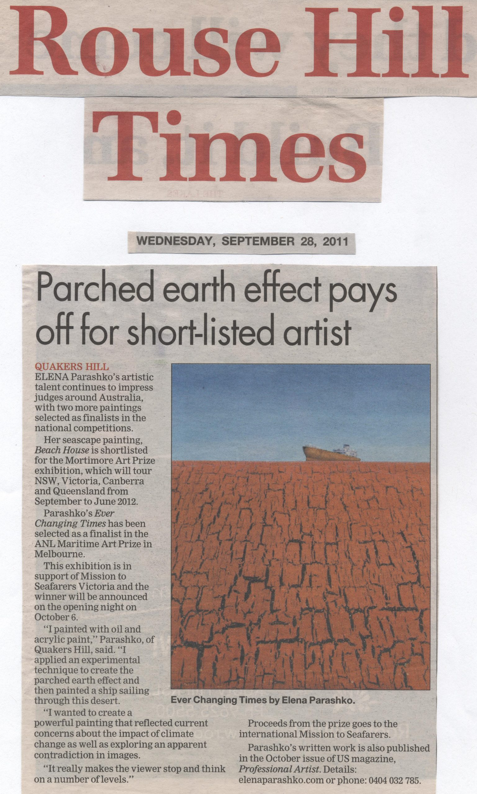 parched earth effect